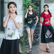KYQIAO Ethnic t-shirt 2017 women summer m-4xl designs Chinese o neck short sleeve red white black lotus embroidery t shirt tee