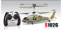 Syma S102G 3-Channel RC Helicopter Black Hawk UH-60 RTF mini RC Helicopter(China)