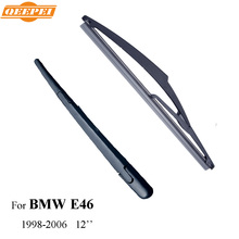 QEEPEI Rear Wiper Blade & Arm For BMW E46 5-door Touring 1998-2006 12'' 29cm Car Accessories For Auto Wipers,RBW02-4D