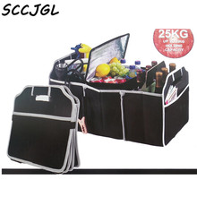 Collapsible Car Trunk Organizer Toys Food Storage Truck Cargo Container Bags Box Car Stowing Tidying Auto Accessories Styling(China)