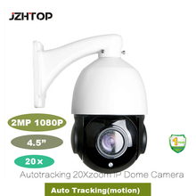20xZoom 2MP 1080P IP Network PTZ Speed Dome Camera Auto Tracking Motion Detection IR LEDS Night Vision Autofocus(China)