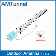 4G Antenna Yagi External Antenna LTE2600Mhz Outdoor Antenna 20dBi Phone Signal Accept Antenna for 4G Signal Repeater amplifier(China)