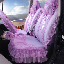 Fashion Automobiles 19pcs Pink Lace Butterfly Girl Seat Covers For Car Full Set Women Decorative Accessories Pad Suv Truck Mats