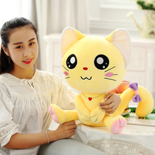 Emoji Pillow Expression Cat Plush Toys Sitting smilies Cat Doll Stuffed plush Animals Doll baby doll Smiley Christmas gift(China)