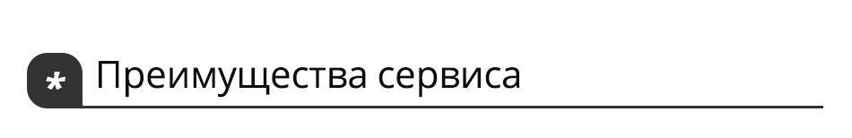 dis-08_02