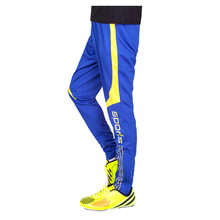 2017 LIDONG Running Pants Men Training Sport Trousers jogging homme survetement Breathable Quick-Dry(China)
