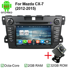 8 Core 64-bit CPU Cortex-A53 RAM 2GB Android 6.0 Car DVD Player For Mazda CX7 CX-7 CX 7 Stereo Radio TV 4G WiFi GPS Navigation