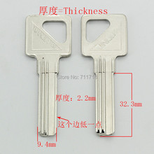 B051 House Home Door Empty Key blanks Locksmith Supplies Blank Keys