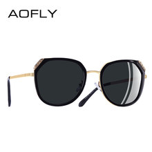AOFLY BRAND DESIGN Sunglasses Women Rhinestone Inlay Polarized Sunglasses Female Unique Frame Shades A120(China)