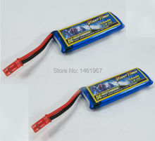 Giant power 750mAh 35C 3.7V mini rc lipo battery for Galaxy Visitor 6 quadcopter rc helicopter