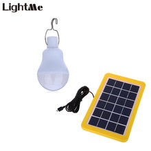 Lightme Waterproof Outdoor LED Bulb 6V 4W 400LM Portable Solar Power LED Light Bulb Camping Tent Fishing Hiking LED Nightlight