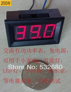 Mini 250W AC LED Digital power watt meter panel low price(China (Mainland))