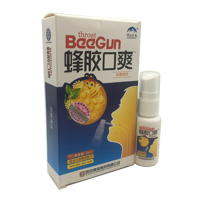 Bee Propolis  and Chinese herbal medicine Oral Spray Cleaning Mouth To Refresh The Breath For Ulcer Pharyngitis etc. 4