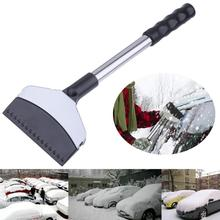 Stainless Steel Car Vehicle Snow Ice Shovel Scraper Removal Clean Tool Window Cleaning Snow removing Winter Car Ice Scraper(China)