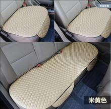 3 pcs car seat cushion car fashion car seat cover Car Styling Auto accessories PU leather manufacturing(China)