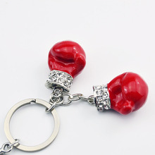 NEW Boxing Gloves Keychains Men Solid Alloys Drawing Pattern Metal Silver Plated Sports Key Rings Keys Gfit For Love Wholesale(China)