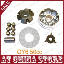 GY6 49cc 50cc Chinese Scooter Moped Variator Kit Front Clutch Drive Pulley with Roller weights 139QMB/139QMA TAOTAO SUNL ZNEN