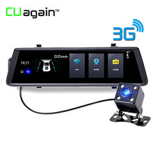 CUagain CUV6 Car Camera 10 inch 1080P HD 3G Network With GPS Android System Auto Recorder DVR Front After Dual Lens Car Recorder(China)