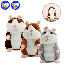 A TOY A DREAM 15CM Lovely Talking Hamster Plush Toy Cute Speak Talking Sound Record Hamster Talking Toys for Children Sale(China)