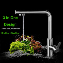 Brush Nickel 304 Stainless Steel Drinking Water Faucet Lead Free Water Filter Kitchen Faucet Osmosis 3 Way Filter Tap Sink Mixer