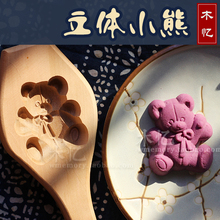 Wood wool purple sweet potato mandoo snowy moon cake pumpkin pastry and fruit pasta biscuits cartoon baking mould(China)