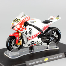 1/18 scale small Valentino Rossi MotorCross Yamaha YZR-M1 Philip Island 2007 motogp motorcycle super bike diecast toy car models(China)
