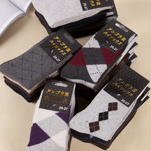 10Pairs/Lot thickening wool socks men socks flat board dotted line thickening to increase leisure