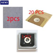 NTNT For Electrolux Vcuum Clean Z1560 Z1570 Z1550 Replacements 20X Paper dust bag+2X motor filter+1X washable dust bag suitable