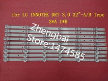 "3 PCS(2*A,1*B) LED strips for LGIT  LG INNOTEK DRT 3.0 32""-A/B Type 6916L 1974A 1975A 2223A 2224A 6920L-0419D 0418D 590mm 6 LEDs"