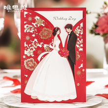 Wishmade Engagement 2017 New Couples Design Wedding Invitations Elegant Laser Cut Groom & Bride Red Invite Happiness Card HP6218