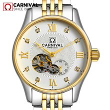 2017 Limited Watch Men's Carnival Automatic Mechanical Watches Waterproof Hollow Stainless Steel Business - Exquisite watch franchise Store store
