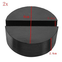 One Pair 6cm Universal Slotted Frame Rail Floor Jack Guard Adapter Lift Rubber Pads(China)