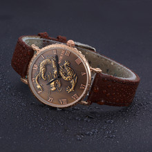North Mens Watches Top Brand Luxury Fashion Men Wrist Watch Relogio masculino Dragon Pattern Male Watches Luxury