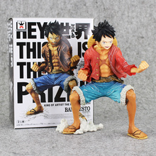 "8"" 20cm One Piece  Banpresto Figure Colosseum Artist Monkey D Luffy Action Figure PVC Model Toy Collections with box"