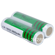 FreeShipping 2pcs 3.7V 2600mAh 18650 Lithium Rechargeable Batteries with Cover(China)