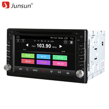 Junsun 4G LTE Universal 2 din GPS Car DVD Player Radio Android 6.0 Wifi Bluetooth GPS Navigation double din car multimedia(China)