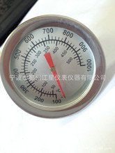 100 pcs New BBQ Pit Smoker Grill Thermometer GAUGE Temp Outdoor Camping Barbecue Cook Food Temperature Test Tools