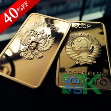 1pcs/lot Hot sale coin of Russia medal home decor soviet souvenir USSR bullion Russian CCCP gold bars coins collectibles(China)