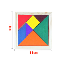 50pcs/lot Hot Sale Children Mental Development Tangram Wooden Jigsaw Puzzle Educational Toys 3d puzzle gadget for Kids children(China)