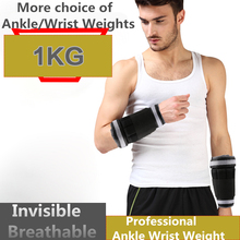 Ankle / Wrist Weights (1 KG / Pair ) for Women, Men and Kids - Fully Adjustable Weight for Arm& Leg - Best for Walking, Jogging(China)