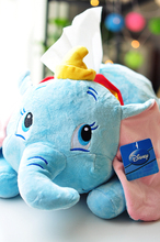 Candice guo plush toy stuffed doll cartoon funny circus dumbo elephant paper towel case Vehicle tissue box cover birthday gift