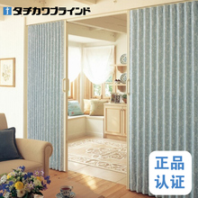 Japan TACHIKAWA PVC according door foldable sliding door room separation fire proof indoor use(China)