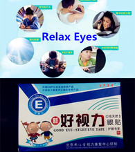 32pcs nano technology eye care myopia cataracts and glaucoma Treatment cure eye mask for young teenager people relax massage(China)
