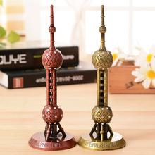 Creative Oriental Pearl Pagoda Metal Crafts Shanghai Souvenirs Tower Model Figurine Fashion office desktop Furnishing articles