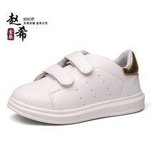 New Spring Summer Fall Casual Single Shoes Student Sports White Shoes Boys and Girls Childrens Shoes YXX(China)