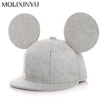 Cute !! New 2017 Big Ears Snapback Hat For Children Hat Baby Baseball Cap For Boy Cap Girl Hat Baby Drop Shipping(China)