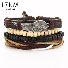 17KM 4 PCS/SET Punk Turkish Wing Bracelets for Women Men Beads Wristband Cuff Leather Bracelet Ethnic Vintage Jewelry Bijouterie