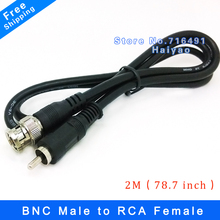 20pcs/Lots Coaxial extend Cable BNC male to RCA male Surveillance for CCTV Cameras system 78.7 Inch / 2Meter