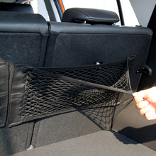Super Big Size 50cm x 25cm Auto Seat Back Storage Mesh Net Bag Car Magic Sticking Holder Pocket Trunk Organizer