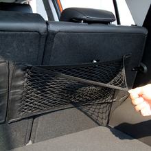 Super Big Size 50cm x 25cm Auto Seat Back Storage Mesh Net Bag Car Magic Sticking Holder Pocket Trunk Organizer(China)